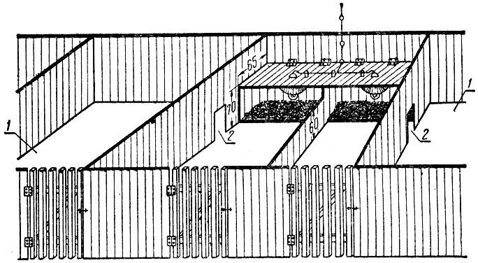 Рис. 44.