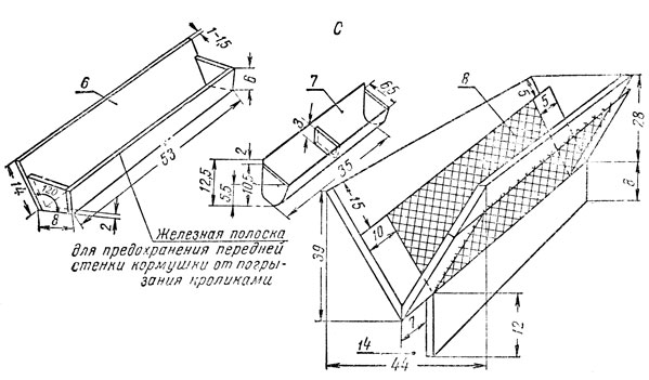 Схема вязания кактуса 93